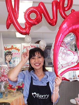 アートバルーン専門店「Berry」代表:武野陽子さん