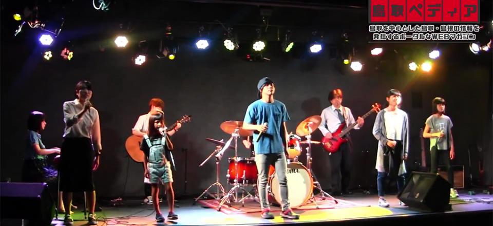 [特集]音楽スクールチーム「soundream」密着取材