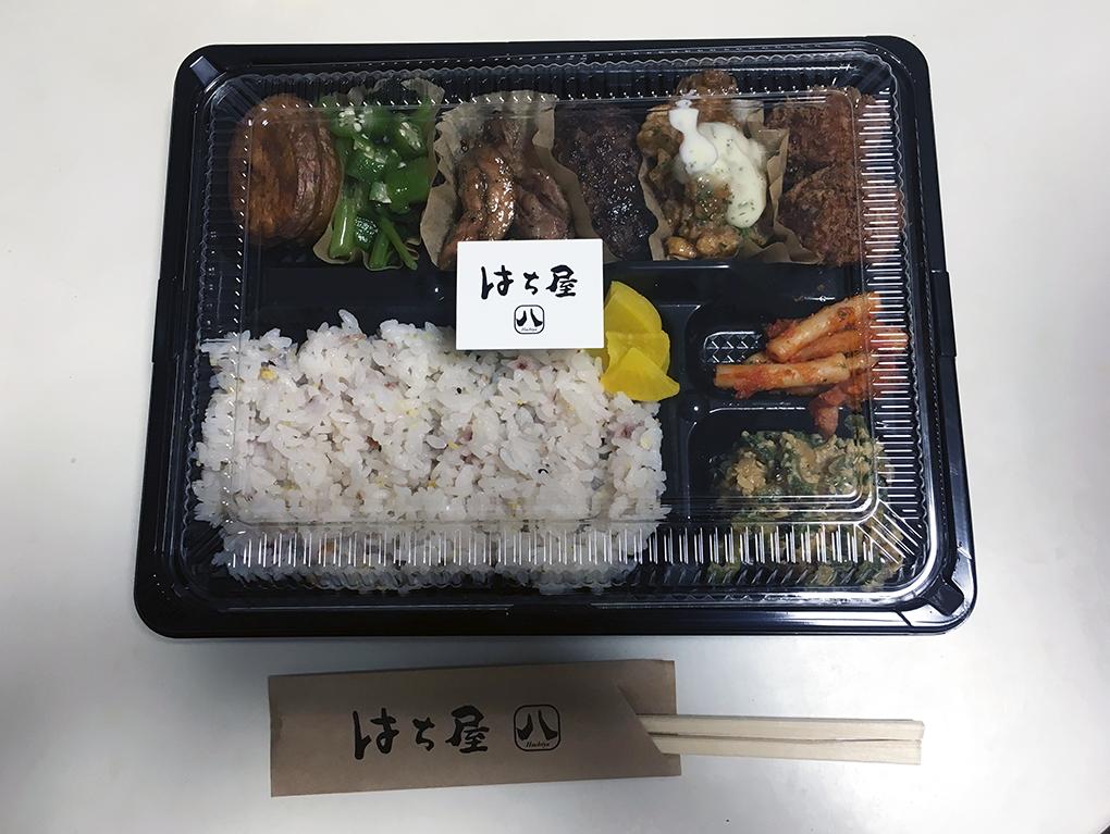 はち屋スペシャル弁当¥850