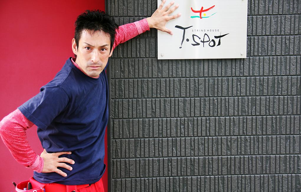 ティースポットと田中貴史さん