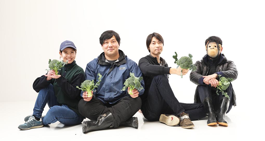 仲間と一緒に鳥取県で農業に挑戦!