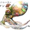 【鳥取×働く人 vol.36】画家/イラストレーター「マツダケン」さんにインタビュー