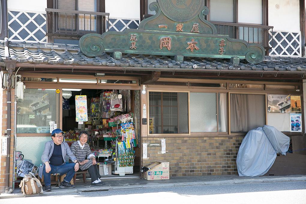 赤井孝美と岡本一銭屋