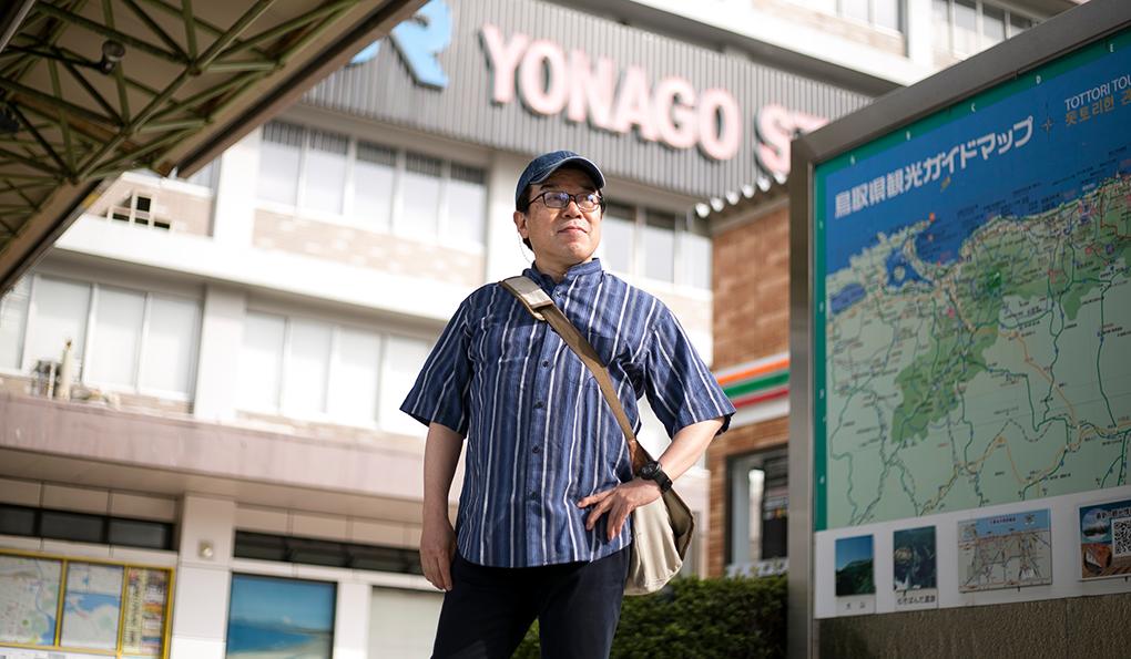 赤井孝美と米子市
